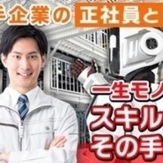 【ミドル・40代・50代活躍中】未経験OK/寮完備/土日祝休み/...