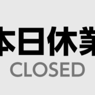 本日から〜 メダカ無人販売
