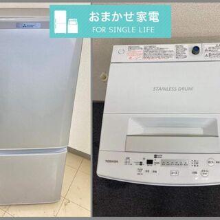【お得】家計にやさしいリサイクル家電⚡はいかがですか❓