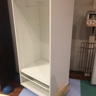 白色 IKEA家具