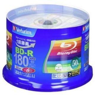 【値下げ】録画用 ブルーレイディスク BD-R 25GB 50枚...