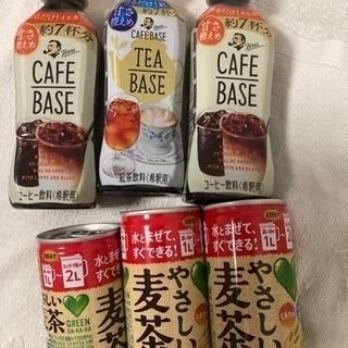 保存用飲料 防災 サントリーカフェベース ティーベース やさしい麦茶