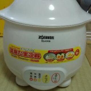 ZOJIRUSHIエッグDoDoDo マイコン温泉たまご器(新品)