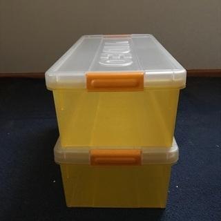 プラスチック製 黄色の収納ボックス