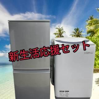 【お得】リサイクル家電セット⚡ 30日保証付きでお届けしますq(...