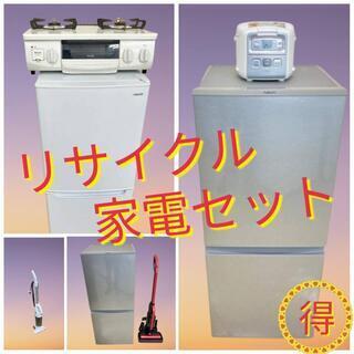 【お得】新生活を応援します😘 リサイクル家電セット
