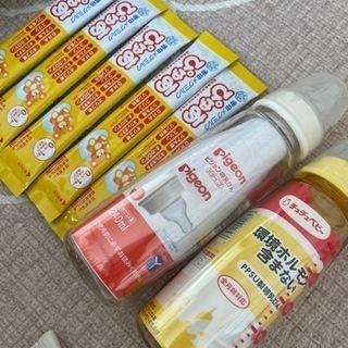 新品未使用 哺乳瓶2本 粉ミルク5本 セット