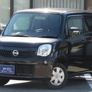 維持費軽減!!軽自動車 日産 モコ X