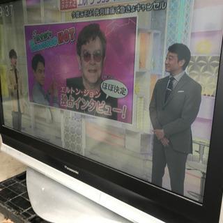 42インチTV 3,000円