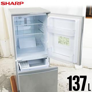 SHARP SJ-D14C-S 冷蔵庫 2ドア 137L 値段:...