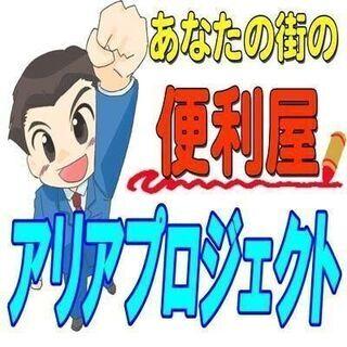 ◆エアコン取外し工事◆エアコン無料処分◆
