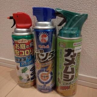 虫対策3本セット☆未使用