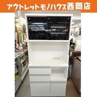 レンジボード 幅88.5㎝ 白 エナメル キッチンボード …