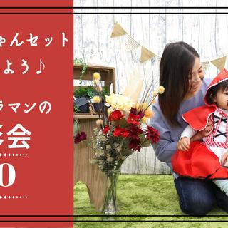 10/30恵比寿 【無料】モデルオーディション撮影会