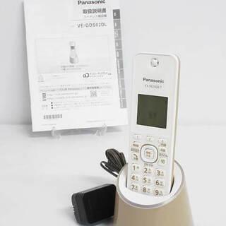 rr1999 パナソニック コードレス電話機 VE-GDS…