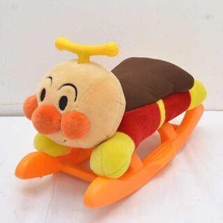 アンパンマン ゆらゆら木馬 乗用玩具 (0220402632)