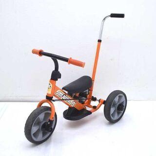 WORLD へんしん サンライダーFC 三輪車 (0220402...