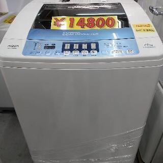 【AQUA】2013年製 7k洗濯機(インバーターモデル)…