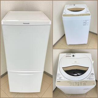 【地域限定送料無料】【極上美品セット】冷蔵庫・洗濯機  CRS1...