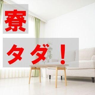 【入社特典最大35万円でガッツリ稼げる!】月収31万円以上可能!...