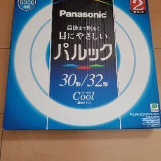 Panasonic パルック 30形/32形 Cool色 …