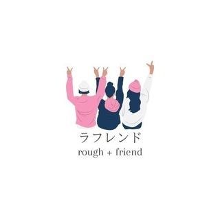 【会員制サークルメンバー募集】12月スタート予定