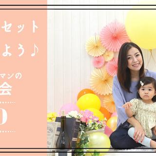 10/30 恵比寿 【無料】モデルオーディション撮影会