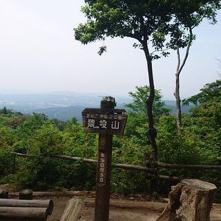 低山猿投山に登る会