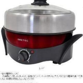 【新品未使用】DRETEC マルチポット 1.9リットル