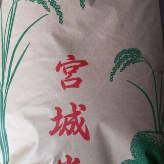 新米令和3年産ひとめぼれ(二番米)玄米30Kg