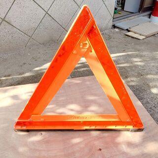 【ネット決済】中古 三角停止表示板 CATEYE キャットアイ ...