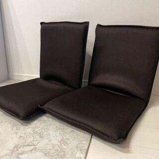 2個セット 総額8000円 ぼん家具 6段階リクライニング 座椅...