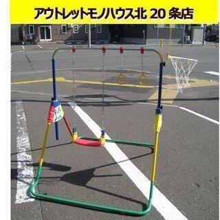 ☆ JOB 鉄棒ブランコ ポップンロール 鉄棒/ブランコ/吊り輪...