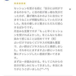 無料占い講座 カルチャースクール 四柱推命 教室 東京 九星気学...