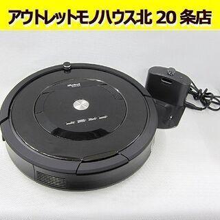 Roomba ルンバ 885 ロボット掃除機 2016年製  ...