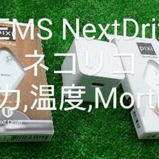 【鈴鹿】NextDrive Cube &Sensor HEMS ...