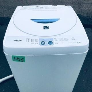 ⑤1055番 SHARP✨全自動電気洗濯機✨ES-55E5…