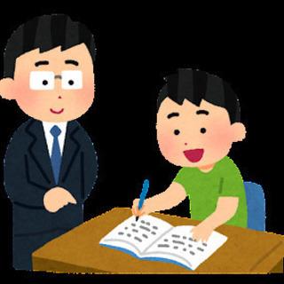 日商簿記2級、全商簿記1級までの家庭教師