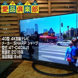 SHARP シャープ 4K対応 液晶テレビ 4T-C40AJ...