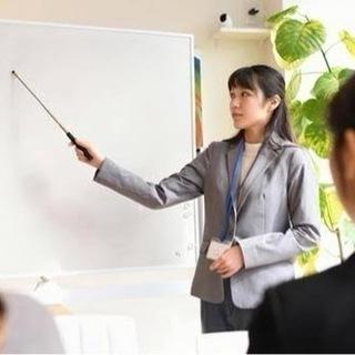 【日本語教師募集】世界へ日本語を!