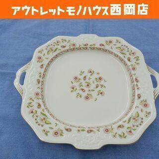 ノリタケ コンテンポラリー 耳付きプレート 花柄 皿 札幌 西岡店