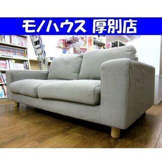 無印良品 2人掛けソファ ワイドアームソファ 2008年モデル ...