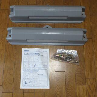 新品・未使用品 サンポール社 パークストッパー PKS-100 グレー