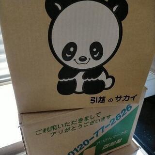 引越し会社、運送会社のダンボール買い取りします。静岡市葵区・出張...