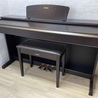 電子ピアノ ヤマハ SCLP-320R ※送料無料(一部地…