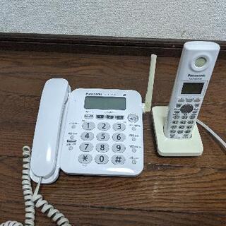 パナソニック 電話機