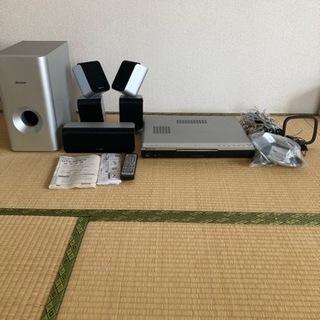 【ネット決済】5.1chサラウンドシステム
