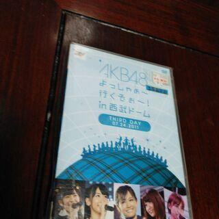 (中古 DVD)AKB48 よっしゃー 行くぞぉー!in西武ドー...