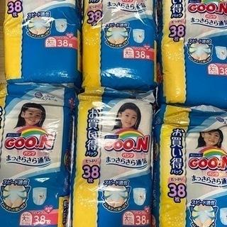 【ネット決済】グーン オムツ 1袋
