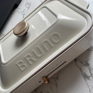 【ネット決済】BRUNO ホットプレート